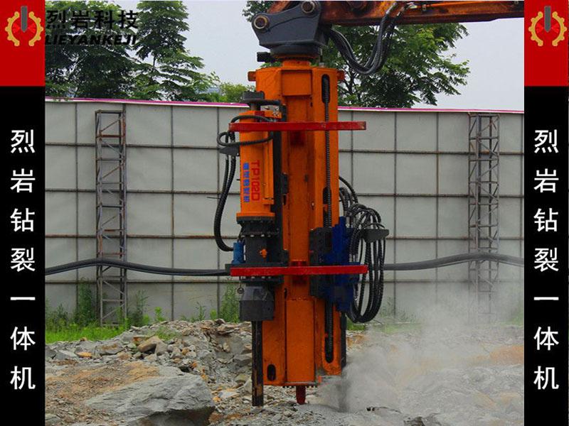 礦山岩石劈裂機